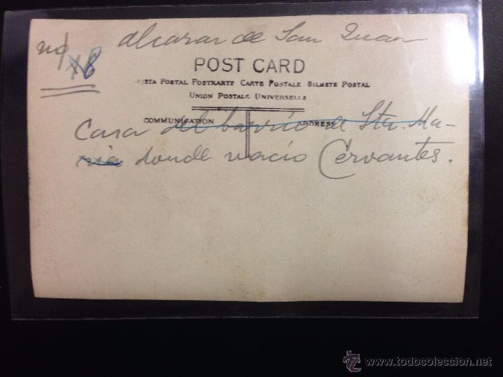 Postales: ALCAZAR DE SAN JUAN - CASA DONDE NACIO CERVANTES - FOTOGRAFICA - VER REVERSO - (38974) - Foto 2 - 52966942
