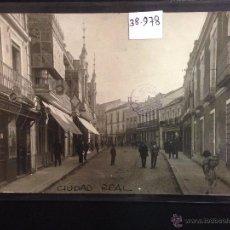Postales: CIUDAD REAL - CALLE DEL AGUILERA - FOTOGRAFICA SELLO EN SECO ROISIN - (38978). Lote 52967139