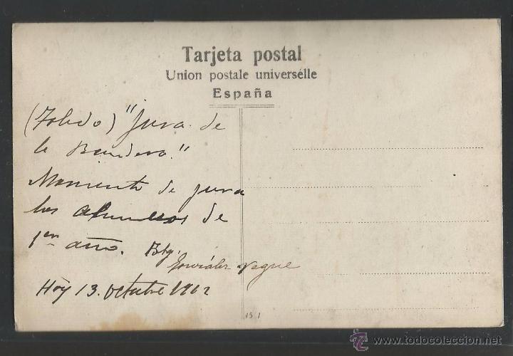 Postales: TOLEDO - JURA DE BANDERA - FOTOGRAFICA - (39538) - Foto 2 - 53341760