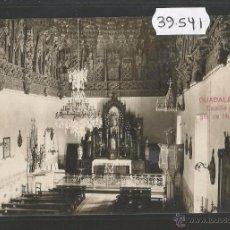 Postales: GUADALAJARA - CAPILLA DEL COLEGIO DE HUERFANOS - FOTOGRAFICA - (39541). Lote 53341844