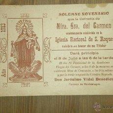 Postales: MONTEALEGRE - ALBACETE - VIRGEN DEL CARMEN - NOVENARIO FECHADO EN 1913 - IGLESIA RECTORAL SAN ROQUE.. Lote 53744983