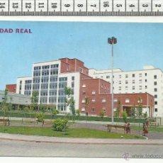 Postales: 11.97 TARJETA POSTAL DE CIUDAD REAL, HOSPITAL NUESTRA SEÑORA DE ALARCOS. Lote 54092761