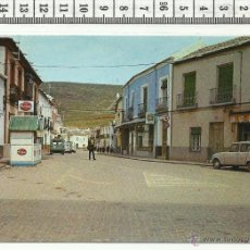 Postales: 11.475 TARJETA POSTAL, LOS MARTIRES, MORAL DE CALATRAVA, CLESA, HELADOS AVIDESA, 2CV, 4L,CIUDAD REAL. Lote 54541964