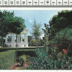 Postales: 11.560 TARJETA POSTAL ,PARQUE MUNICIPAL, PEDRO MUÑOZ, CIUDAD REAL. Lote 54572197
