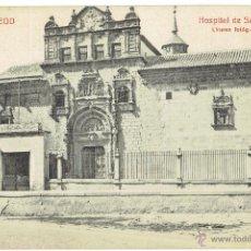 Postales: PS5587 TOLEDO 'HOSPITAL DE SANTA CRUZ'. L. ROISIN. LINARES FOTOG. SIN CIRCULAR. Lote 46785111