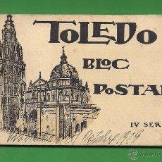 Postales: TARJETA POSTAL - 20 TARJETAS (BLOC POSTAL-LIBRITO) - TOLEDO - IV SERIE.. Lote 54884780