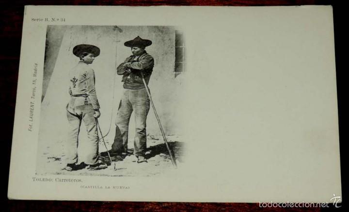 TOLEDO, CARRETEROS (CASTILLA LA NUEVA), FOT. LAURENT, SIGLO XIX SERIE B Nº 34, SIN CIRCULAR Y SIN DI (Postales - España - Castilla La Mancha Antigua (hasta 1939))