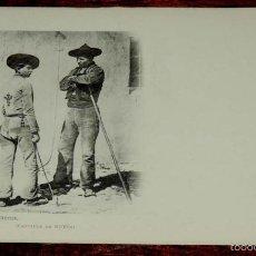 Postales: TOLEDO, CARRETEROS (CASTILLA LA NUEVA), FOT. LAURENT, SIGLO XIX SERIE B Nº 34, SIN CIRCULAR Y SIN DI. Lote 55369336
