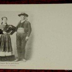 Postales: TOLEDO, HORTELANOS DE LA PROVINCIA (CASTILLA LA NUEVA), FOT. LAURENT, SIGLO XIX SERIE B Nº 38, SIN C. Lote 55369442