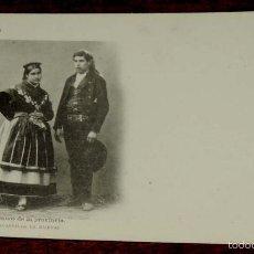 Postales: TOLEDO, ALDEANOS DE LA PROVINCIA (CASTILLA LA NUEVA), FOT. LAURENT, SIGLO XIX SERIE B Nº 39, SIN CIR. Lote 55369473