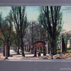 Postales: TARJETA POSTAL DE SIGUENZA, GUADALAJARA - PASEO DE LA ALAMEDA. E.VIDAL. VII 1838. Lote 55391059