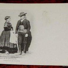 Postales: TOLEDO, ALDEANOS DE LA PROVINCIA (CASTILLA LA NUEVA), FOT. LAURENT, SIGLO XIX SERIE B Nº 40, SIN CIR. Lote 55805145