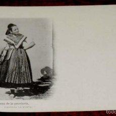 Postales: TOLEDO, ALDEANA DE LA PROVINCIA (CASTILLA LA NUEVA), FOT. LAURENT, SIGLO XIX SERIE B Nº 31, SIN CIRC. Lote 55805198