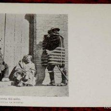 Postales: TOLEDO, EN LA PUERTA DEL ASILO (CASTILLA LA NUEVA), FOT. LAURENT, SIGLO XIX SERIE B Nº 35, SIN CIRCU. Lote 55805218
