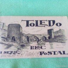 Postales: TARJETA POSTAL - 20 TARJETAS (BLOC - LIBRITO) -TOLEDO - III SERIE - HELIOTIPIA ARTÍSTICA ESPAÑOLA.. Lote 56536576