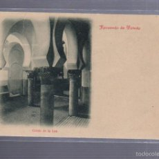 Postales: TARJETA POSTAL. RECUERDO DE TOLEDO. CRISTO DE LA LUZ. VDA DE MUÑOZ Y SOBO. Lote 56932310
