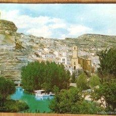 Postales: ALCALA DEL JUCAR - LA ISLA. Lote 57113381