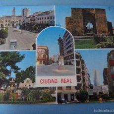 Postales: POSTAL CIUDAD REAL. 1977. VISTAS DE LA CIUDAD DE CIUDAD REAL. CASTILLA LA MANCHA. Lote 57538410