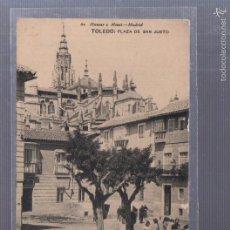 Postales: TARJETA POSTAL DE TOLEDO - PLAZA DE SAN JUSTO. 62. HAUSER Y MENET. Lote 57589863