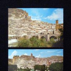 Postales: LOTE DE 2 ANTIGUAS POSTALES DE ALCALÁ DEL JUCAR (ALBACETE). ARRIBAS. AÑOS 60. Lote 57880914