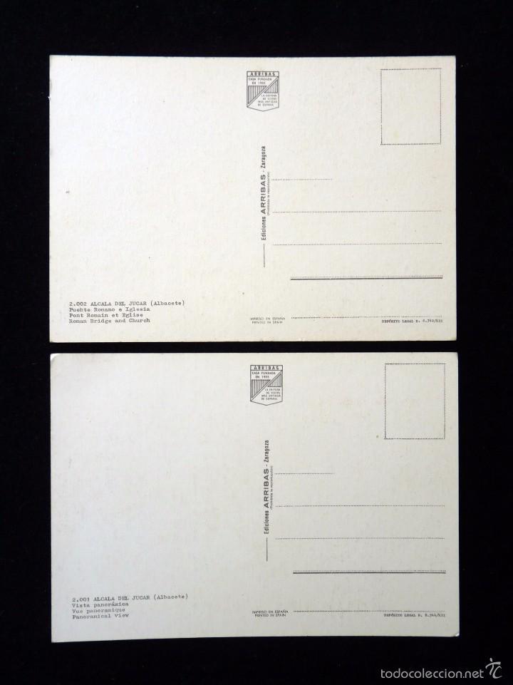 Postales: LOTE DE 2 ANTIGUAS POSTALES DE ALCALÁ DEL JUCAR (ALBACETE). ARRIBAS. AÑOS 60 - Foto 2 - 57880914