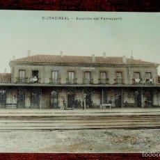 Postales: POSTAL DE CIUDAD REAL, ESTACION DEL FERROCARRIL, ED. V.L. SEVILLA, NO CIRCULADA.. Lote 57883715