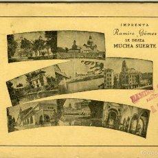 Postales: TALAVERA DE LA REINA (TOLEDO). ORIGINAL Y RARO TALONARIO CON 10 PARTICIPACIONES DE LOTERIA. Lote 58119548