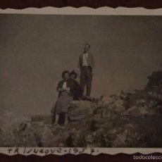 Postales: FOTOGRAFIA DE TRIJUEQUE (GUADALAJARA) 1957, MIDE 10 X 7 CMS.. Lote 58278500