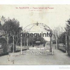 Postales: POSTAL. 14. ALBACETE. PASEO LATERAL DEL PARQUE. L.ROISIN.. Lote 58372151
