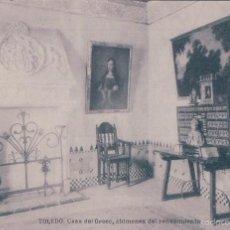 Postais: POSTAL TOLEDO.- CASA DEL GRECO, CHIMENEA DEL RENACIMIENTO. FOTOTIPIA HAUSER Y MENET. Lote 58422595