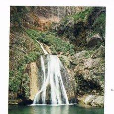 Postales: POSTAL ANTIGUA ALBACETE SIN CIRCULAR CASCADA DE LOS CHORROS RIOPAR. Lote 58668859