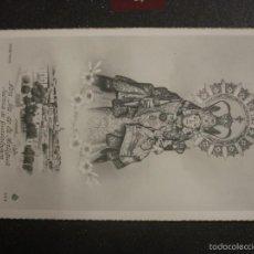 Postales: GUADALAJARA - NTRA SRA DELA ANTIGUA PATRONA DE GUADALAJARA - PORTAL DEL COL·LECCIONISTA***. Lote 59202080