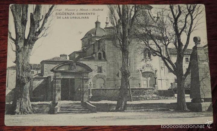 POSTAL DE SIGUENZA, CONVENTO DE LAS URSULINAS, N. 1642, NO CIRUCULADA, ED. HAUSER Y MENET. (Postales - España - Castilla La Mancha Antigua (hasta 1939))