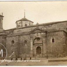 Postales: MAGNIFICA POSTAL FOTOGRAFICA - MOLINA DE ARAGON (GUADALAJARA) - IGLESIA DE S. FRANCISCO . Lote 60298507