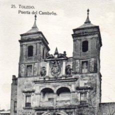 Postales: TOLEDO.PUERTA DEL CAMBRON. NO ESCRITA. Lote 61946836