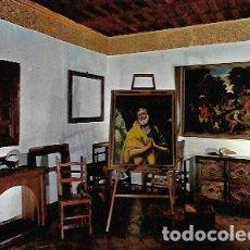 Postales: POSTAL * TOLEDO , ESTUDIO MUSEO DEL GRECO *. Lote 62257572