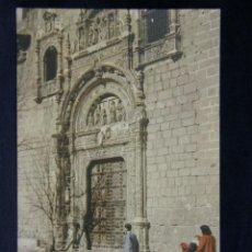 Postales: POSTAL SIN CIRCULAR 113 TOLEDO HOSPITAL DE SANTA CRUZ ED. MAYFE MADRID. Lote 40349543