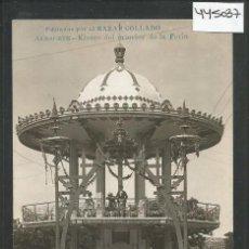 Postcards - ALBACETE - KIOSKO INTERIOR DE LA FERIA - BAZAR COLLADO - FOTOGRAFICA -VER REVERSO - (ZG-45.037) - 64499199