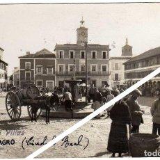 Postales: EXTRAORDINARIA POSTAL - ALMAGRO (CIUDAD REAL) - VISTA DE LA PLAZA - MUY AMBIENTADA. Lote 37609921