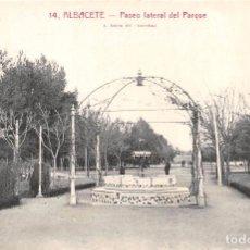 Postales: ALBACETE.- PASEO LATERAL DEL PARQUE. Lote 73080579