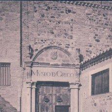 Cartoline: POSTAL TOLEDO - MUSEO DEL GRECO - CASTAÑEIRA ALVAREZ - C Y A . Lote 73461027