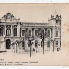 Postales: CIUDAD REAL. PALACIO DE LA DIPUTACIÓN. FACHADA PRINCIPAL.. Lote 77057297