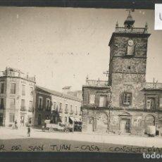 Postales: ALCAZAR DE SAN JUAN - CASA CONSISTORAL - FOTOGRAFICA - VER REVERSO - (46.735). Lote 78033309