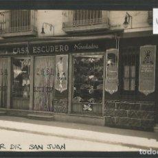 Postales: ALCAZAR DE SAN JUAN - FOTOGRAFICA - VER REVERSO - (46.736). Lote 78033373