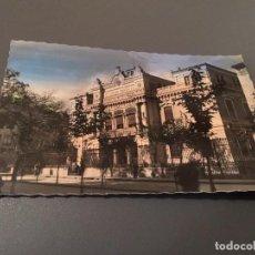 Postales: POSTAL DE ALBACETE - DIPUTACION PROVINCIAL - ESCRITA Y CIRCULADA . Lote 78479913
