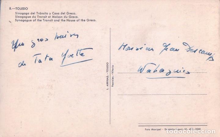 Postales: POSTAL TOLEDO . SINAGOGA DEL TRANSITO Y CASA DEL GRECO - 8 ARRIBAS - FOURNIER - Foto 2 - 79612989