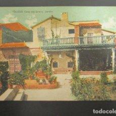 Postales: POSTAL TOLEDO. CASA DEL GRECO. JARDÍN. . Lote 79776565