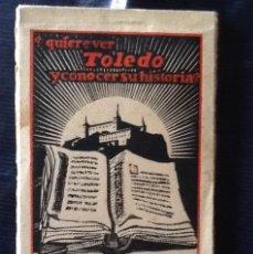 Postales: LIBRITO 12 POSTALES. TOLEDO. QUIERE CONOCER TOLEDO? EDICIONES CAYON. SERIE 6. Lote 81205728