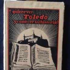 Postales: LIBRITO 12 POSTALES. TOLEDO. QUIERE CONOCER TOLEDO? EDICIONES CAYON. SERIE 7. Lote 81206072