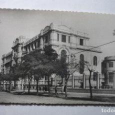 Postales: POSTAL ALBACETE -INSTITUTO SEGUNDA ENSEÑANZA --CM. Lote 82135280